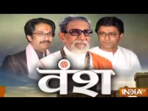Vansh: Journey of Indias Shiv Sena founder Bal Thackeray
