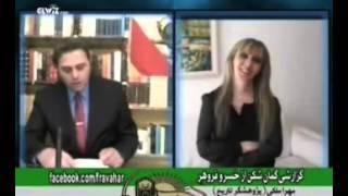 گفتگویی با دکتر مهرا ملکی پیرامون فداییان اسلام, جبهه ملی و حزب توده