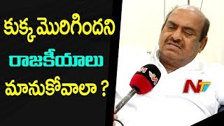 JC Diwakar Reddy about Difference With Prabhakar Chowdary | Exclusive Interview | NTV