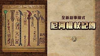 【11/13】全新旅人記憶,刷碎片中。(神魔之塔)