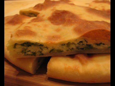 Как приготовить пирог с сыром - видео
