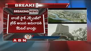 Amaravati capital Bonds trade in Bombay stock exchange