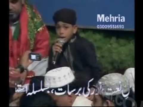 Kehti hay yeh pholon ki rida Farhan Ali Qadri