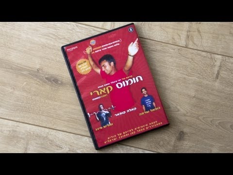 Hummus Curry (2012) - Hindi Movie