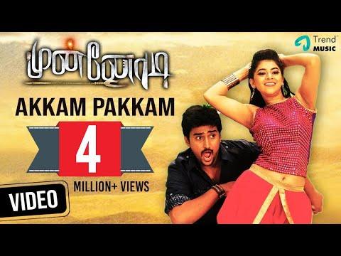 Munnodi - Akkam Pakkam Video Song   Ramya Nambeesan   Trend Music