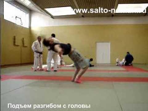 Видео как научиться акробатике