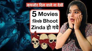 5 Real Life Haunted Movies In Hindi | Deeksha Sharma