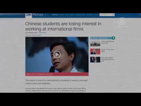中国の医学論文107本 捏造と分かり削除に【世界が見る中国】