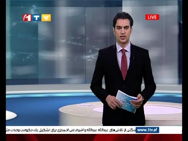 1TV Afghanistan Pashto news 26.07.2014