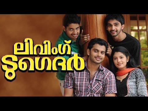 Living Together 2011 Malayalam Movie Full   New Malayalam Movie video