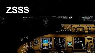 Prepar3D v4 -PMDG 777-200 ILS approch ZSSS at night
