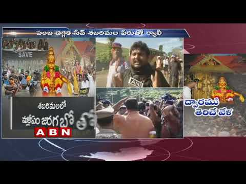 Sabarimala temple reopens on today, 2300 cops on guard | ABN Telugu