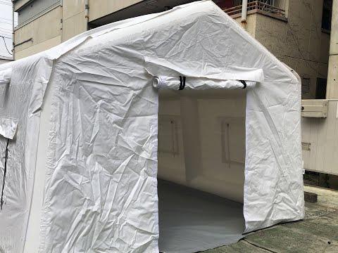 エアーテント(A-TEN4070)室内映像