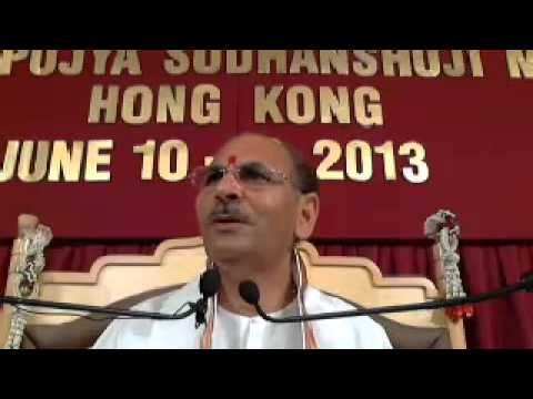 Harmony In Relationships...discourse By H H Sudhanshuji Maharaj On11 June 2013 Hong Kong video