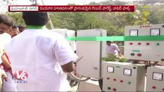 MLA Srinivas Goud Starts Waterfalls and Rain Forest In Mayuri Park | Mahabubnagar