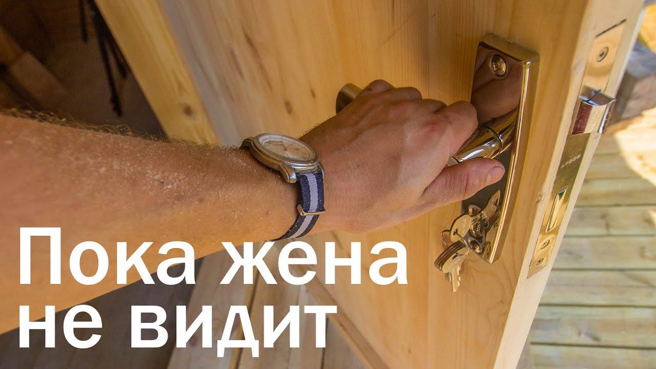 Каркас дверей своими руками