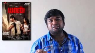 Yaan - yaan review by prashanth