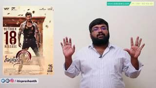 Sandakozhi 2  review by Prashanth