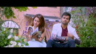 Shivam Movie Trailer