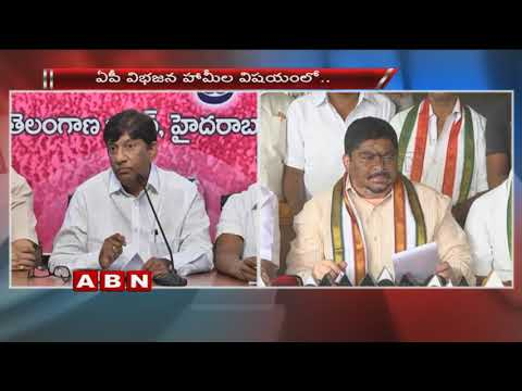 War of Words between TRS MP Vinod Kumar and Congress Ponnam Prabhakar