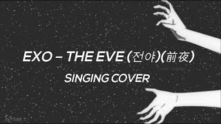 [SINGING COVER] EXO – THE EVE (전야)(前夜) | EUYSIEE T.