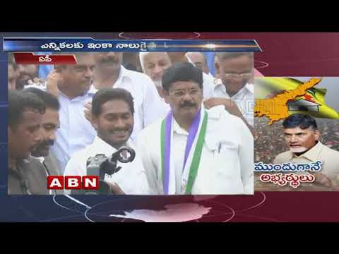 CM Chandrababu to Announce MLA Candidates List for AP Assembly Polls 2019 ? | ABN Telugu