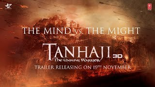 Tanhaji -The Unsung Warrior | The Mind vs. The Might | Trailer Out On ►19 November