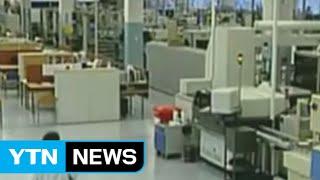 '세계의 공장' 중국에 부는 '탈중국' 바람 / YTN