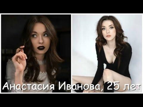 Настоящие страницы актеров Универа Новой общаги:3