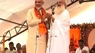Video war: Now PM Modi is seen singing with Asaram Bapu, Nitish Kumar launches attack