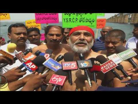 YSRCP Leader Vijay Chander protests & Demands Special Status for Andhra Pradesh