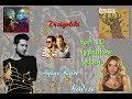 Dizigoliki Топ 10 турецких песен En Sevdiginiz Turkce Sarkilar mp3