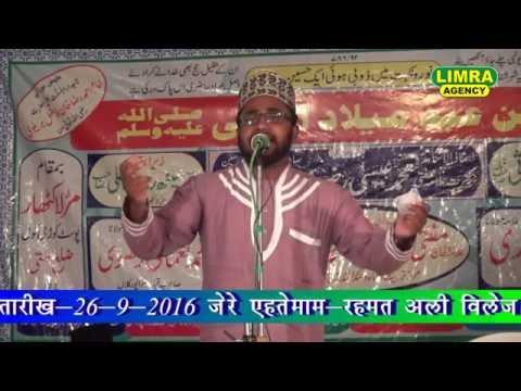 Yousuf Raza Bastavi Bekhud Kiye Deten Hai Naat Shareef  Part 1 Basti  29 9 2016 HD India