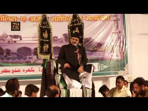 "Baghra Majalis 2018 | 4th Day 8th Majlis | Moulana ""Ghazanfar Abbas Toosi"" Sahab | 24 June"