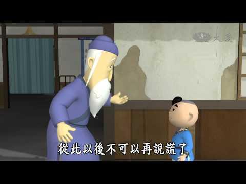 台灣-唐朝小栗子-20141019