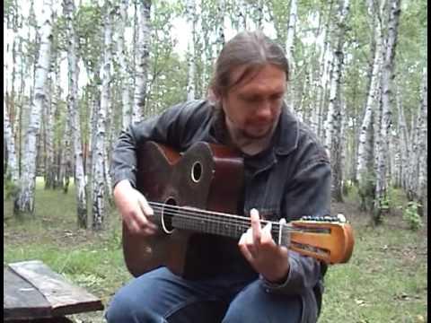 Александр Непомнящий - Ерофеевская