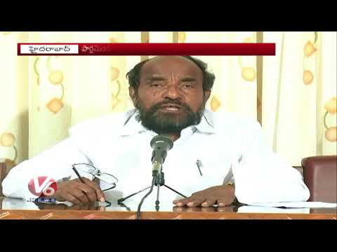 R Krishnaiah Demands CM KCR To Conduct All Party Meet Over BC Reservations | V6 News