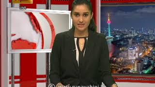 2020-11-27   Channel Eye English News 9.00 pm