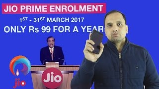 Reliance Jio Prime Plan In Hindi | Offer Price, At only ₹ 99 & Upto 31 March 2018 (₹ 303/month)