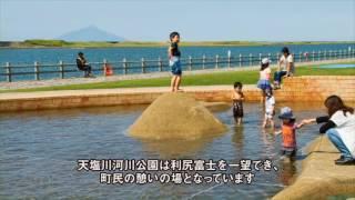 天塩町PR動画