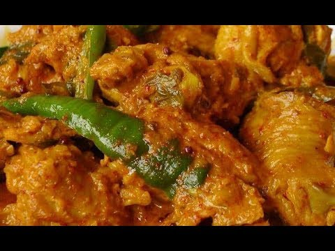 Burmese Chicken Curry Beginners Recipe