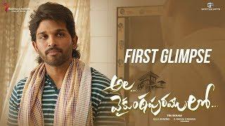 Ala Vaikunthapuramulo First Glimpse | Allu Arjun, Pooja Hegde | Trivikram | Thaman S | #AA19