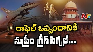 Supreme Court Gives Clean Chit on Rafale Deal and Dismiss Petetion | NTV