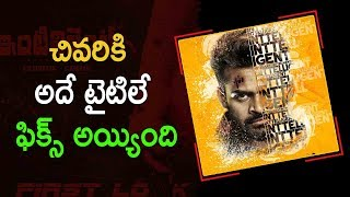 Intelligent Title For Sai Dharam Tej And VV Vinayak Film |  Latest Telugu Cinema News