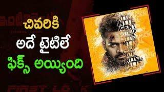 Intelligent Title For Sai Dharam Tej And VV Vinayak Film |  Latest Telugu Cinema News