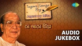 Se Aase Dheere | Tagore Songs By Jaganmoy Mitra | Bengali Songs Audio Jukebox