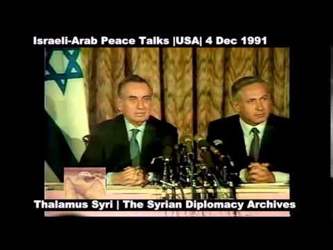 Very rare: Netanyahu Press Conference About Peace Talks|4 Dec 1991(1)