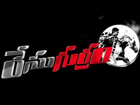 Race Gurram First Look Trailer Photo,Image,Pics-Race Gurram First Look Trailer,shruti haasan