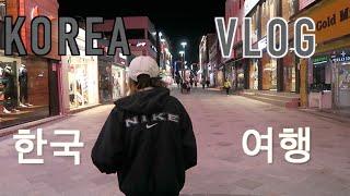 KOREA VLOG - 한국 여행 - 서울, 제주도, 남이섬