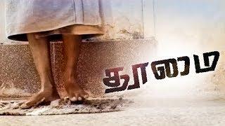 Thoomai | Tamil Social Awareness Short Film